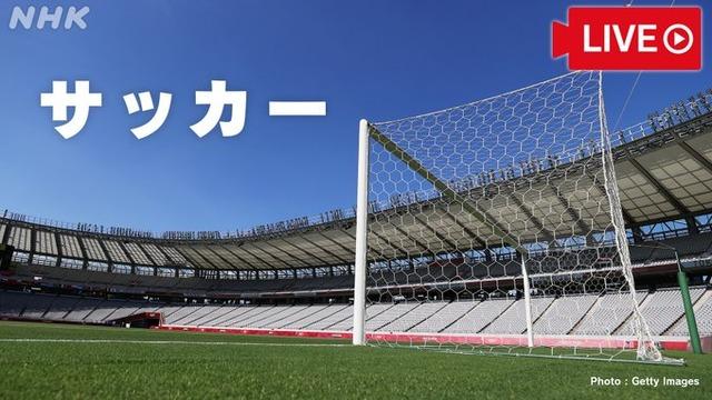 ◆悲報◆NHKさん、BSの五輪サッカー決勝をディレイ放送にしてしまってフルボッコ状態!