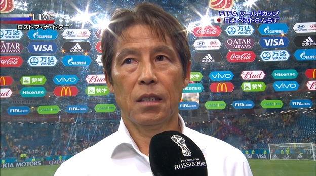 ◆日本代表◆指揮官西野朗名言を吐く「本気のベルギーがそこにありました」