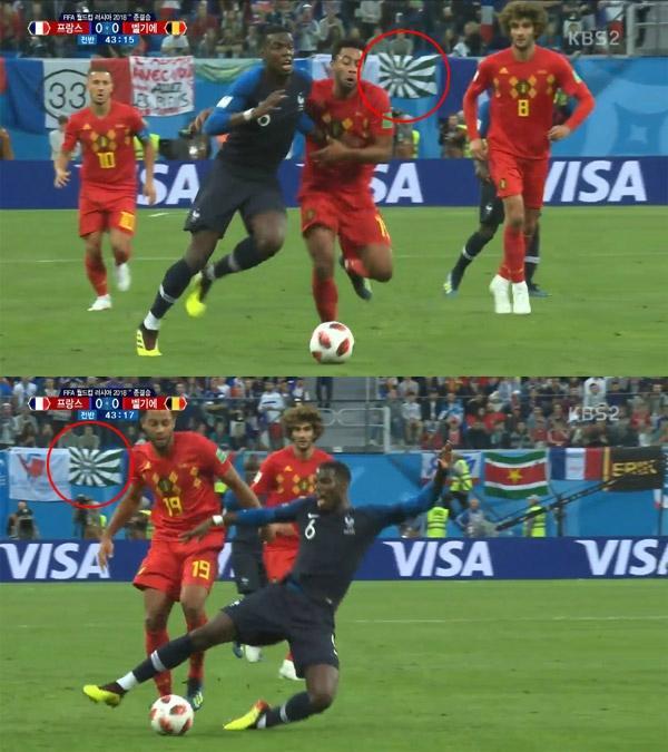 ◆悲報◆韓国人W杯会場に旭日旗があると発狂抗議したらブラジルのサッカークラブの旗だった!早とちり