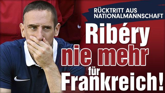 ◆速報◆フランク・リベリ、フランス代表を引退!DFBスパー杯前に記者に話す
