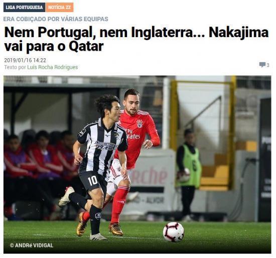 ◆ポルトガル◆ポルティモネンセ中島翔哉に突如カタール移籍の噂!