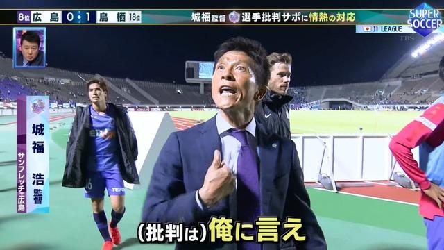 ◆アジア◆元C大阪監督ユン・ジョンファン、タイのムアンU監督退陣間近