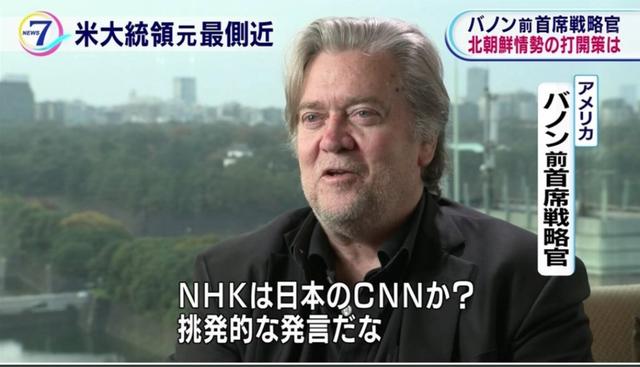 ◆悲報◆NHK大ピンチ!?米国 中国報道機関4社を「プロパガンダ組織」認定し規制強化へ