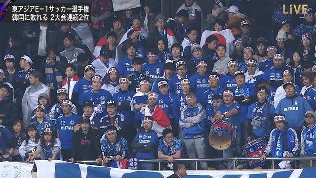 ◆悲報◆E-1韓国戦応援に行ったウルトラスの皆さんの試合終了後の表情(´・ω・`)