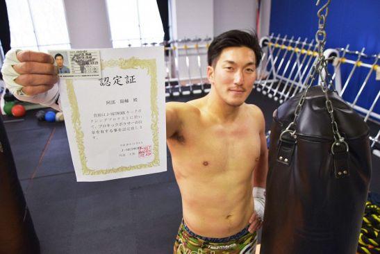 ◆Jリーグ◆元JリーガーがキックボクシングでプロをTKOしてプロライセンス取得!