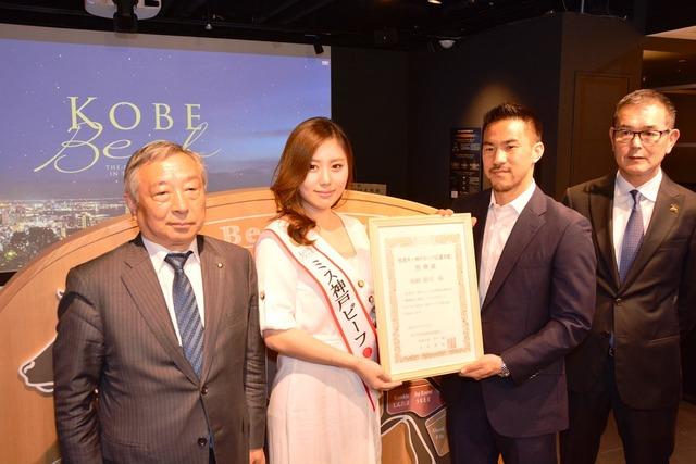 ◆海外組◆岡崎慎司、神戸ビーフ応援大使に!ミス神戸ビーフ美女とステーキ堪能