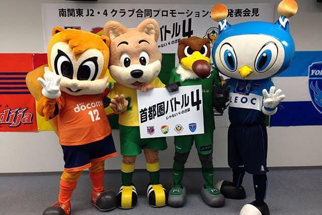 ◆J2◆42節 松本、J2優勝!大分が2位で自動昇格決定!横浜、大宮、東京VがPO参入