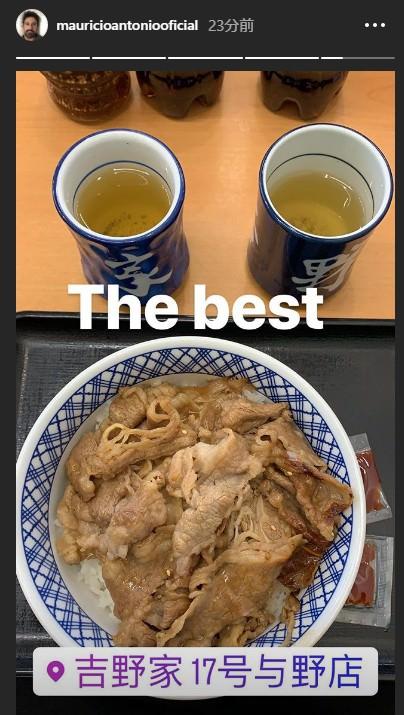 ◆J小ネタ◆浦和DFマウリシオのお昼が吉牛カルビ丼で草