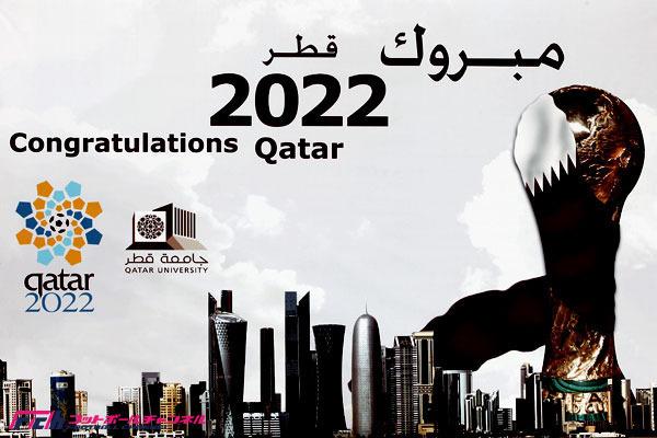 ◆FIFA◆2022年カタールW杯の冬季開催を発表!開催期間も僅か28日間