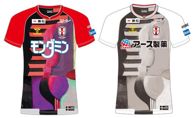 ◆画像◆『INAC神戸レオネッサ』が新ユニフォームのデザインをコシノヒロコに依頼した結果www