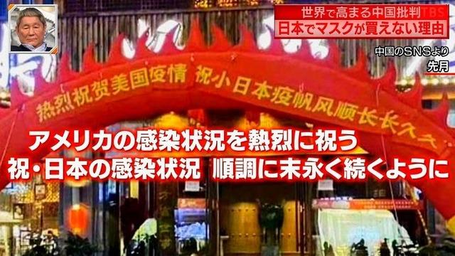◆悲報◆中国、世界から賠償額1京1001兆円請求される