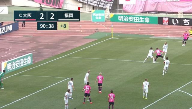 ◆J小ネタ◆C大阪vs盟主福岡…フザロス過ぎると話題に!