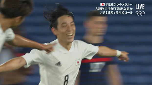 ◆五輪速報◆A組3節フランス×日本 三好康児のゴールで3-0!