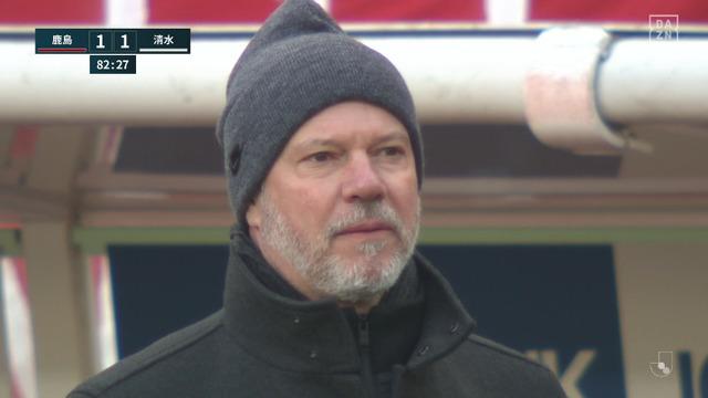 ◆画像◆清水戦勝ち越しゴール奪われた瞬間の鹿島指揮官ザーゴの表情が今年も秀逸すぎると話題に!