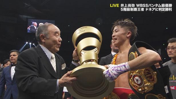 ◆朗報◆WBSS決勝 井上尚弥、ドネアに判定勝利しバンタム級最強王者に!