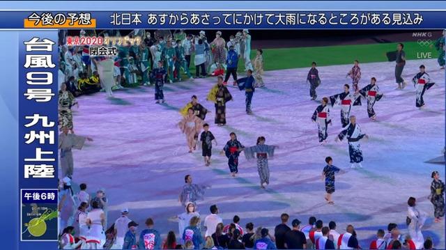 ◆東京五輪◆閉会式見てたら東京音頭が始まって外国人選手も踊っててワロタwww