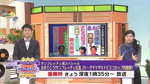◆ナビ杯小ネタ◆広島のTV局、フラグ立てすぎワロタ