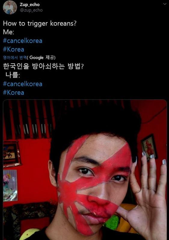 ◆コント◆韓国さん、ついにフィリピン人から煽られ始める