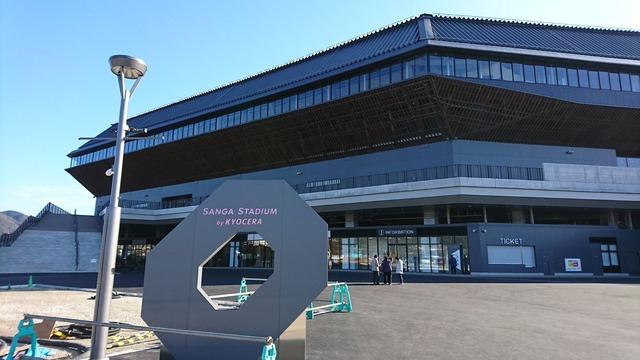 ◆朗報◆サンガ新スタジアム京都亀岡、新国立の数万倍良い!なお総工費は1/10の模様