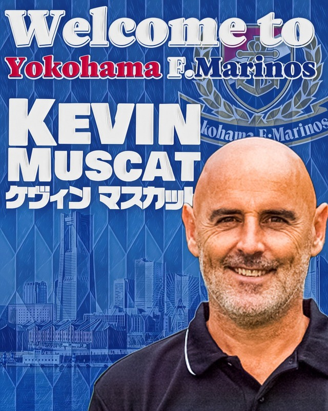 ◆J1◆横浜Fマリノス、現役時代世界一凶悪な男と呼ばれたケビン・マスカットが監督就任!
