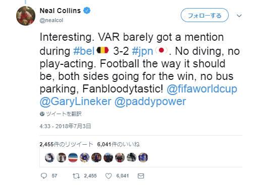 ◆ロシアW杯◆英メール記者日本代表に掌返し「ダイブなし!時間稼ぎなし!…めちゃくちゃファンタスティックさ!」