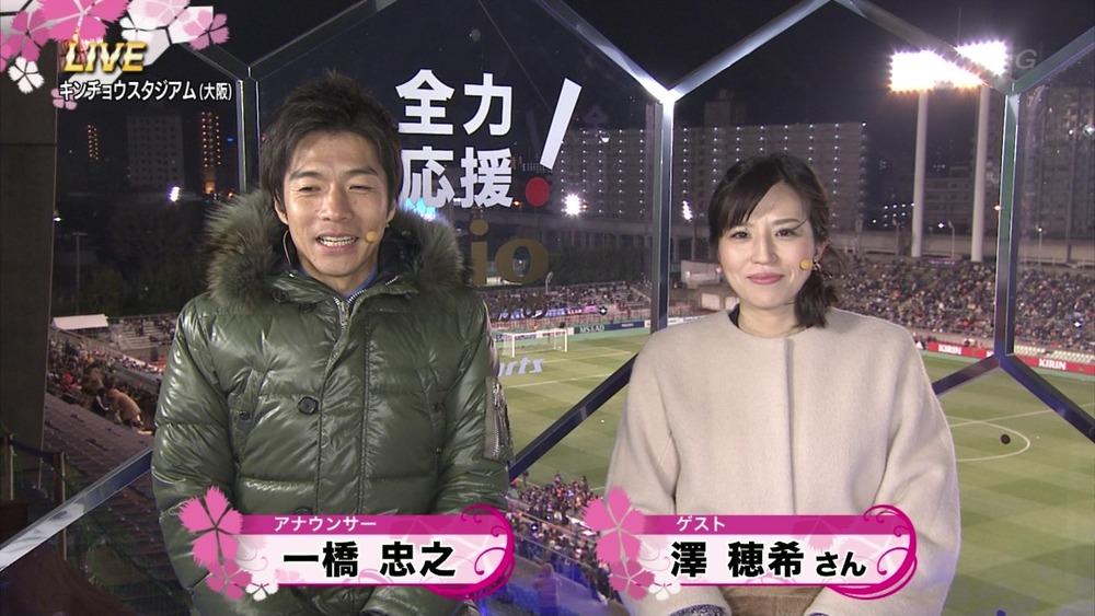 ◆画像◆引退して澤穂希兄貴がむちゃくちゃ綺麗になったと話題に!(´・ω・`)