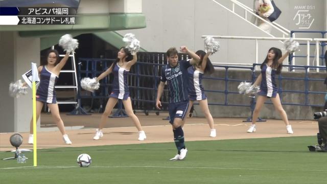 ◆朗報◆盟主アビスパ福岡のチアガールもガンバよろしくコーナースポット付近で踊る!