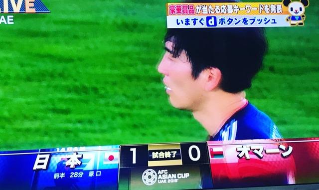 ◆アジア杯◆終了間際ベンチに怒ってインタビューでも不機嫌な原口元気はなにを怒っていたのか語るスレ