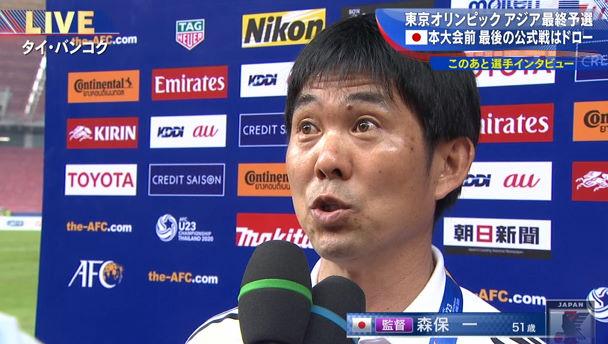 ◆悲報◆森保一U23日本代表監督、続投に意欲「」