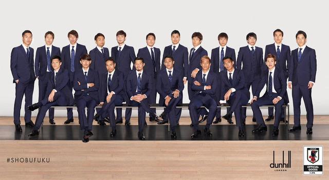 ◆画像◆ダンヒル2018日本代表オフィシャルスーツ最新画像からさっそくハリルが消える