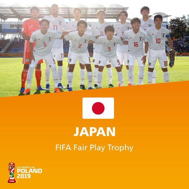 ◆小ネタ◆U20W杯、日本がフェアプレー賞を貰った理由は???