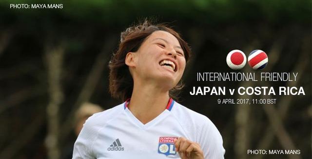 ◆なでしこ◆キリンC杯 日本×コスタリカの結果 なでしこ横山のゴラッソ含む3発で快勝!