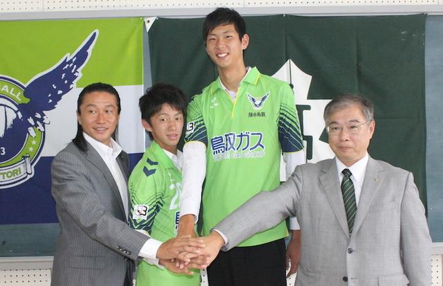 ◆Jリーグ◆和製クラウチ?J3鳥取に203センチのストライカー誕生へ!日本人歴代最長身