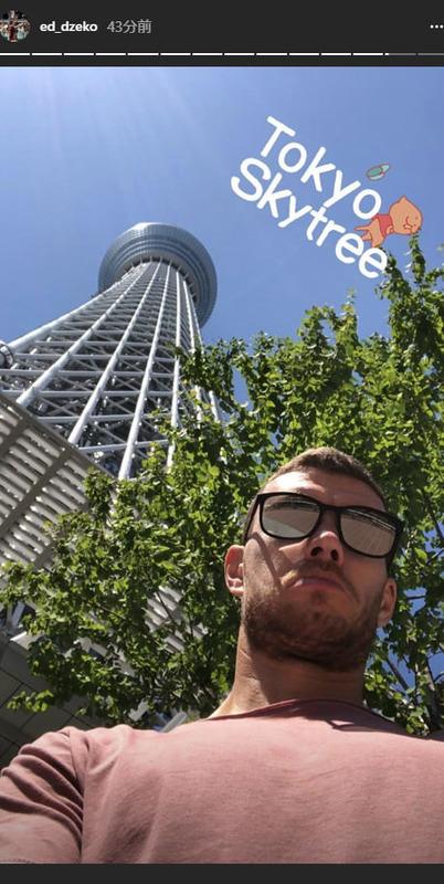◆大物来日◆ローマFWエディン・ジェコ、本日は東京観光でスカイツリー!