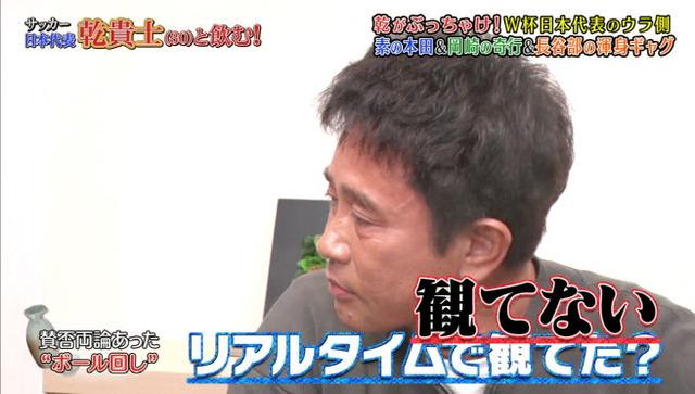 StationTV_S 2018-07-20 22-06-35-694