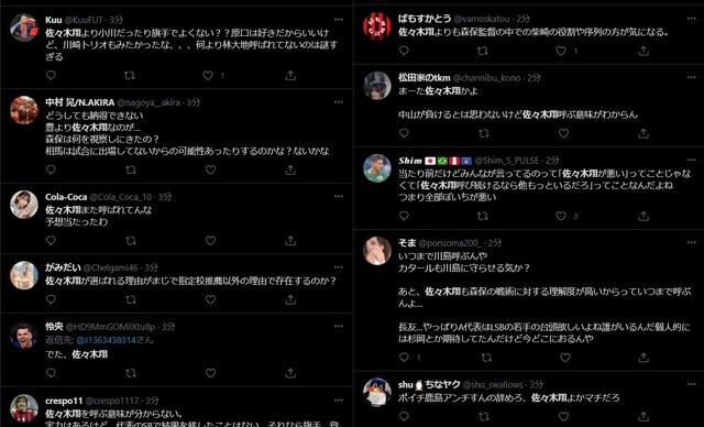 ◆悲報◆日本代表DF佐々木翔さん、各方面で叩かれてる模様(´・ω・`)