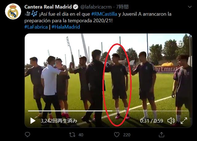Cantera Real Madrid2