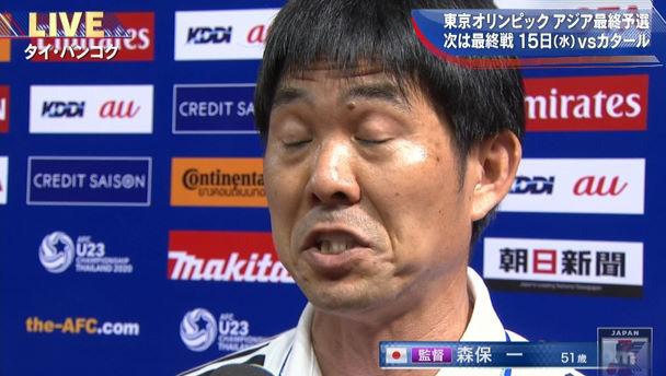 ◆U23代表◆森保ジャパンのどこがどうおかしいのか語るスレ