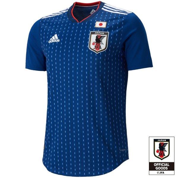 ◆日本代表◆ロシア杯に向けた新ユニフォームGK用アウェイ用合わせて正式発表される!ほぼリーク通りのデザイン