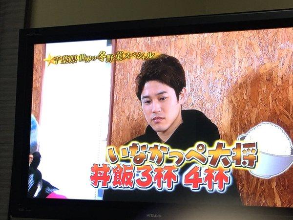 ◆TV出演◆TV見てたら内田篤人が人参引っこ抜いててワロタwww(動画・画像)