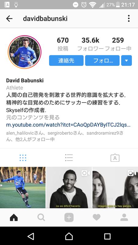 ◆J小ネタ◆開幕戦で大活躍、横浜FMバブンスキーのインスタのキャプションが面白すぎると話題に!