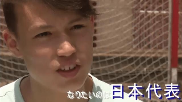 ◆U世代◆バルセロナの超逸材日系ハーフ選手DF高橋仁胡(16)に日本代表選択を要請へ