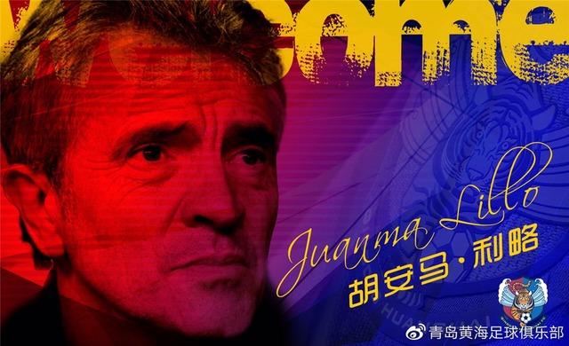 ◆朗報◆元神戸指揮官、ペップの師匠と呼ばれた男リージョ、中国2部青島の監督就任!