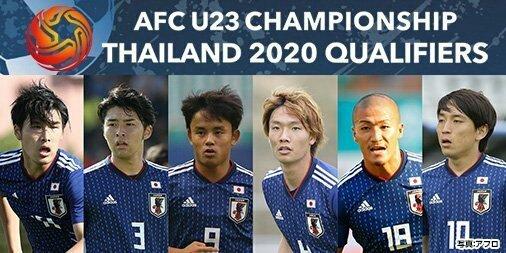 ◆U23アジア選手権◆I組1節 日本×マカオ 日本後半攻撃爆発!7-0でマカオ粉砕 上田3G、前田2G