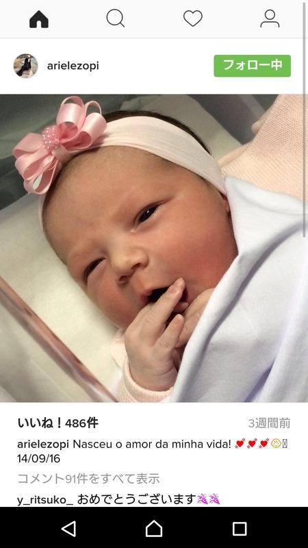 ◆朗報◆闘莉王の子供無事誕生