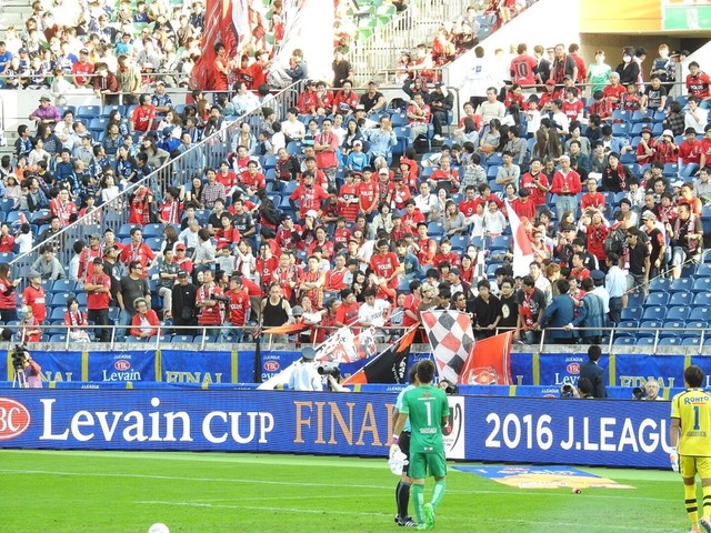 ◆ルヴァン杯◆決勝 違反行為の浦和サポ、処分は2名のみ・・・本当に2名でよかったのか?