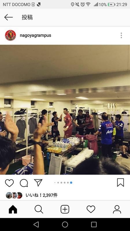 ◆画像◆5連勝革命名古屋のロッカールームの雰囲気がすごくいいと話題に!