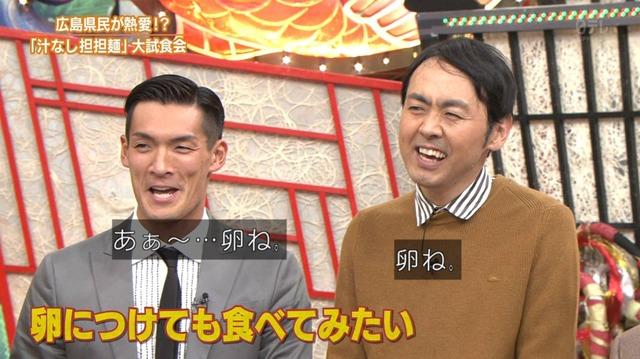 ◆Jリーグ◆浦和の日本代表DF槙野智章、ケンミンショーで広島県民として出てきて物議(´・ω・`)