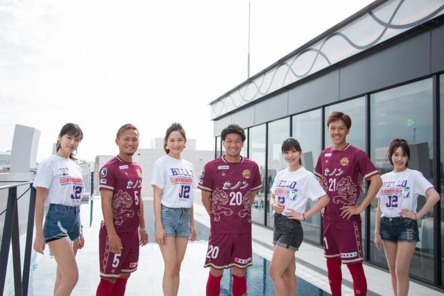 ◆画像◆J2FC琉球ジンベーニョTシャツのお姉さん方が既にJ1レベルだと話題に!