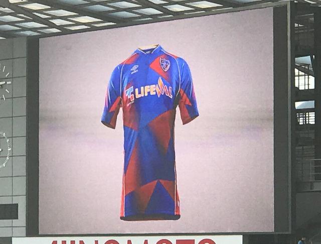 ◆画像◆FC東京の来季ユニフォームがほとんど甲府な上にダサすぎると話題に!